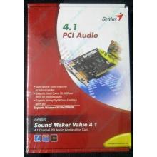 Звуковая карта Genius Sound Maker Value 4.1 в Лобне, звуковая плата Genius Sound Maker Value 4.1 (Лобня)