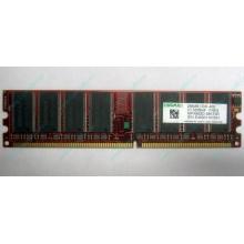 Серверная память 256Mb DDR ECC Kingmax pc3200 400MHz в Лобне, память для сервера 256 Mb DDR1 ECC Kingmax pc-3200 400 MHz (Лобня)
