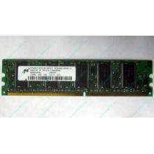 Серверная память 128Mb DDR ECC Kingmax pc2100 266MHz в Лобне, память для сервера 128 Mb DDR1 ECC pc-2100 266 MHz (Лобня)