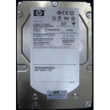 HP 454228-001 146Gb 15k SAS HDD (Лобня)