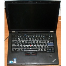 "Ноутбук Lenovo Thinkpad T400S 2815-RG9 (Intel Core 2 Duo SP9400 (2x2.4Ghz) /2048Mb DDR3 /no HDD! /14.1"" TFT 1440x900) - Лобня"