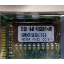 256 Mb DDR1 ECC Registered Transcend pc-2100 (266MHz) DDR266 REG 2.5-3-3 REGDDR AR (Лобня)