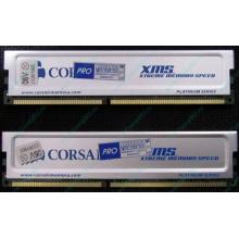 Память 2 шт по 512Mb DDR Corsair XMS3200 CMX512-3200C2PT XMS3202 V5.2 400MHz CL 2.0 0615197-0 Platinum Series (Лобня)