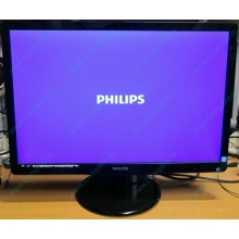 "Монитор Б/У 22"" Philips 220V4LAB (1680x1050) multimedia (Лобня)"