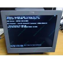 Б/У моноблок IBM SurePOS 500 4852-526 (Лобня)