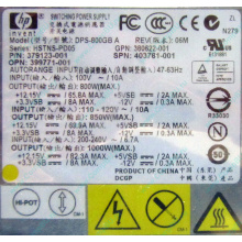 HP 403781-001 379123-001 399771-001 380622-001 HSTNS-PD05 DPS-800GB A (Лобня)