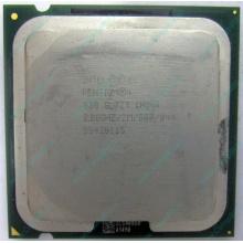 Процессор Intel Pentium-4 630 (3.0GHz /2Mb /800MHz /HT) SL7Z9 s.775 (Лобня)