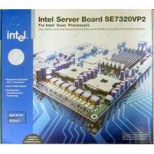 Материнская плата Intel Server Board SE7320VP2 socket 604 (Лобня)