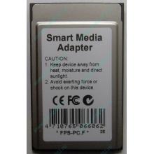Smart Media PCMCIA адаптер PQI (Лобня)